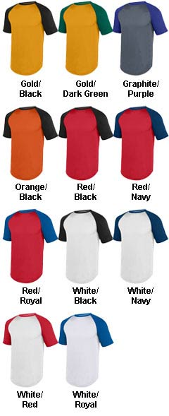 Adult Wicking Short Sleeve Baseball Jersey - All Colors