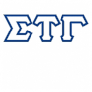 Sigma Tau Gamma-2767 Full-Color Shirt Designs