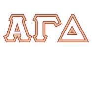 Alpha Gamma Delta-2767 Full-Color Shirt Designs