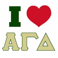 i know that the members of alpha gamma delta who were lucky enough to become close to her will feel her absence for a long time to come