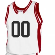 Custom Basketball Uniform Design #